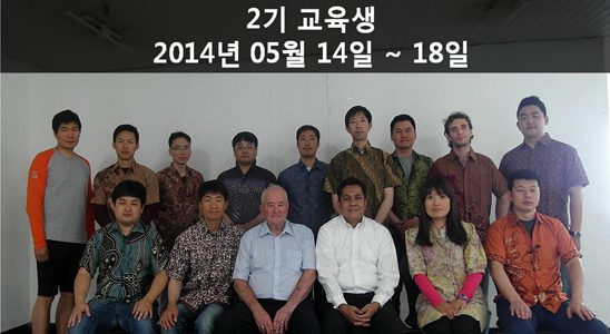 NEBOSH International Oil and Gas - 2014, Korea
