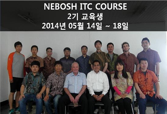 handal training korea